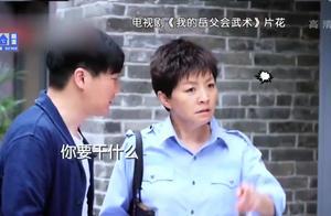 《我的岳父会武术》宋丹丹遇倪大红,冤家过招,看得人哭笑不得!