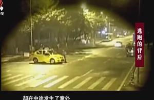 一起交通事故牵涉出摩托车盗窃案,犯罪嫌疑人竟都是90后!