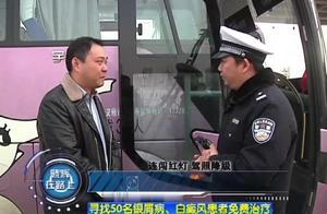 客车司机违了法,声称下次会注意,交警一句话司机脸都绿了