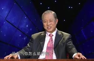 曾仕强:五行代表着什么样的自然力量?为什么中国称自己为中土?
