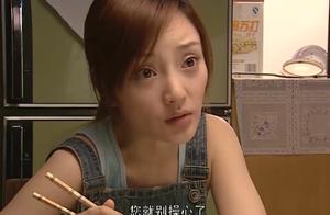 奋斗:全家合伙夸向南的好,杨晓芸虽嘴上不说,但心里早就乐开花