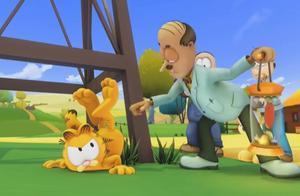 加菲猫被人催眠,变成一只猴子,还变成了勤劳的猫咪