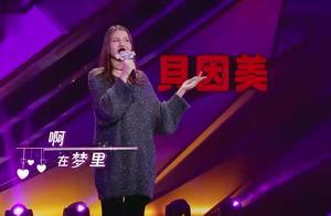 姑娘深情演唱《甜蜜蜜》送给老公,真是满满的幸福感!