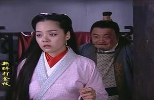 皇上为了给刁蛮公主一个惊喜,不想被当成刺客一顿乱打,真惨啊!