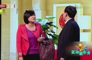潘斌龙进城要面子,还要贾玲配合他,这方言说的太搞笑了