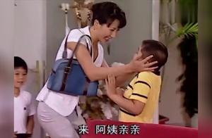 家有儿女:阿姨亲了小雨满脸口红!夏东海也差点中招?