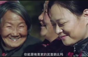 任宏恩,陈红旭领衔主演河南本土电影:《不说不说就不说》