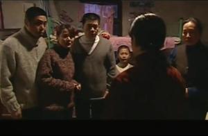 一家人在领导面前上演苦情戏,正开心奸计得逞,领导突然回来了