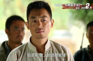 """朱亚文饰演的""""余占鳌"""",面对网友质疑,《红高粱》编剧这样说!"""