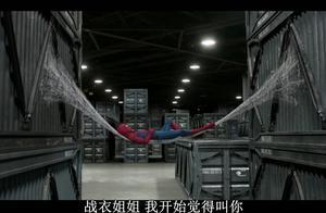 蜘蛛侠:每一位英雄都是孤独的,孤独是让你学习,变得强大