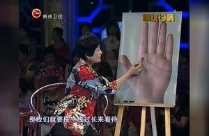 掌纹可以反映出身体的状况,一线和二线有什么不同?专家来分析