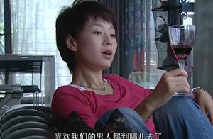 奋斗:杨晓芸夏琳真大胆,刚人流后就喝酒,真不照顾自己身体