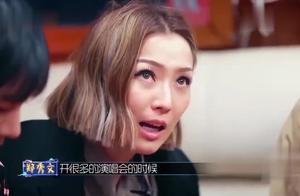郑秀文上节目受采访,遇负面情绪时要坚强,网友:不忘初心!