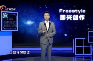"""吴亦凡""""freestyle""""网络火了,你能想到抄袭小时候""""童谣""""么?"""