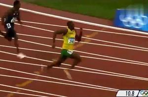 北京奥运会:200米决赛:博尔特向人类极限发出冲击,太狂了!