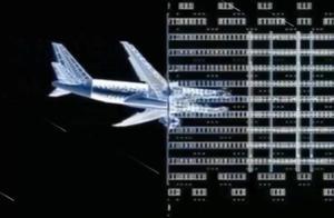 震憾:还原美国911恐怖袭击事件,飞机撞向世贸大厦的瞬间惨烈现场