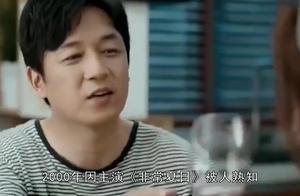 45岁潘粤明翻红成功,网友:当年董洁泼的脏水怎么算?