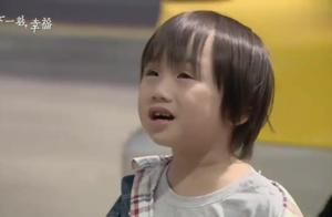 下一站幸福,小乐慕橙:米修米修,光晞你儿子来找你啦,听到吗?