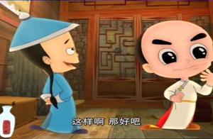 神厨小福贵:皇上担心小福贵掉队,亲自去看望,朕就你一个朋友!
