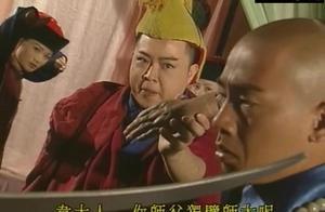 鹿鼎记:韦小宝临危不乱,淡定自如,化解一场危机