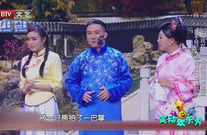 恶搞版《梅花三弄》,秦岚表白杨树林受胖丫威胁,忒搞笑了
