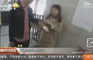 女子高铁安检被拦,竟蛮不讲理拒不配合,疯狂辱骂民警和安检人员