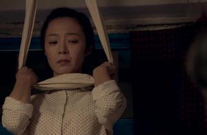奶奶准备白绫威胁孙女,不准她和家庚来往,没想到孙女先用白绫