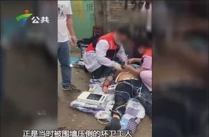 广州:沙场围墙突然倒塌,环卫工人不幸被压倒,抢救无效身亡