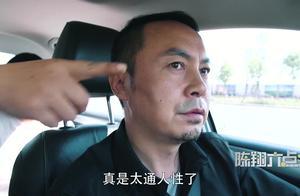 陈翔六点半:小伙大骂老板是狗,第二天因左脚先进公司被开除!