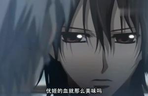 吸血鬼骑士:玖兰枢总是在保护着优姬,锥生零这次做得太过火了