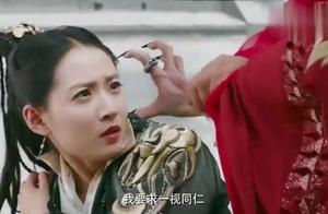 新倚天屠龙记:赵敏在婚礼上抢走张无忌,周芷若从此走上黑化