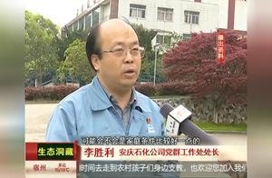 """追踪报道:取不出的存单有着落 """"李记""""申报中国好人"""