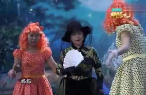鞠萍姐姐搞笑演绎《灰姑娘》,儿时的偶像,竟演这么坏的后母!