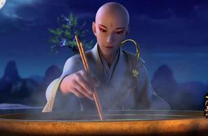 帅和尚无心用鼎煮火锅请二人吃,皇子萧瑟猜出他姓叶,身份不凡!