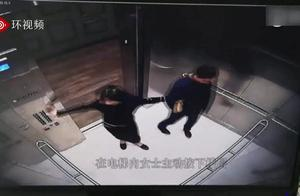 """完整视频爆出!刘强东""""性侵""""不停反转,我们联系了当地警察局"""