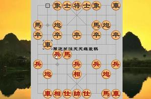 象棋布局陷阱:很实用的招法,不懂开局容易中招,精彩