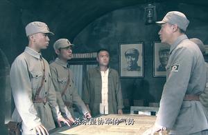 八路军取消对自己兄弟的惩罚,连方式都这么特殊,真是好玩!
