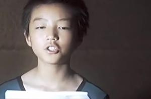 王俊凯《给未来的自己》独唱版,那时候的小凯好可爱啊!
