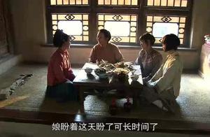 闯关东:老朱家的四个娘们都上了堂屋的大炕,喝起酒来了