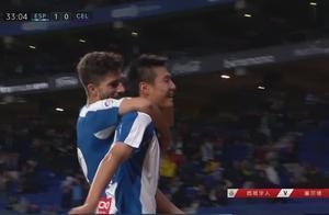 武磊西甲第二球全景回放 深情吻队徽 球迷疯狂对方门将无奈