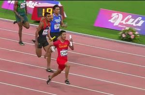 亚锦赛男子百米接力 中国队犯规冠军成绩被取消