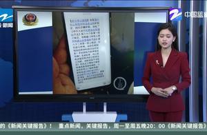 网传江苏宜兴1200人涉嫌嫖娼被抓,警方:不实