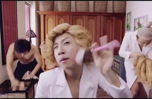 李茶的姑妈:姑妈难当啊!假姑妈在男女形象上的转变,太厉害了