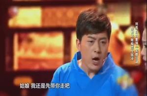 这应该是刘亮白鸽最幽默的小品,东方不败痴恋令狐冲,笑点满满!