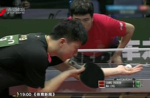 马龙冲击男单三连冠 孙颖莎、王曼昱晋级女双决赛