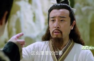 封神演义:轩辕剑能够轻易的被姜子牙拔出,而申公豹却不能