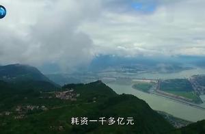 三峡大坝总库容量是多少呢?需要多少天才能放完呢?看完涨知识!