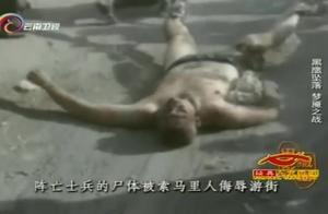 黑鹰坠落:美军维和行动失败,阵亡士兵尸体被恐怖分子侮辱游街!