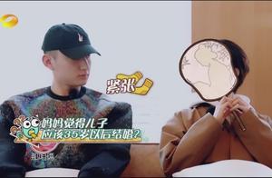 """于小彤妈妈要他35岁才能结婚,女友陈小纭直说""""散了吧""""!"""