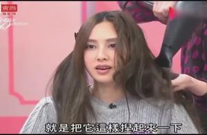 """女人我最大:吴依霖现场打造""""空灵卷发"""",连发量都变多了"""